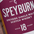 Speyburn Limited Edition 18 Years Old Expression.